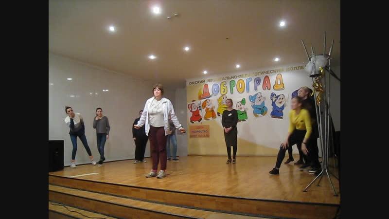 Видео 18. Учебная практика Подготовка к летней практике в детских оздоровительных лагерях 12-17 января 2019