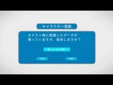 Логинизация в SMO/Sword master online/Sword art Online