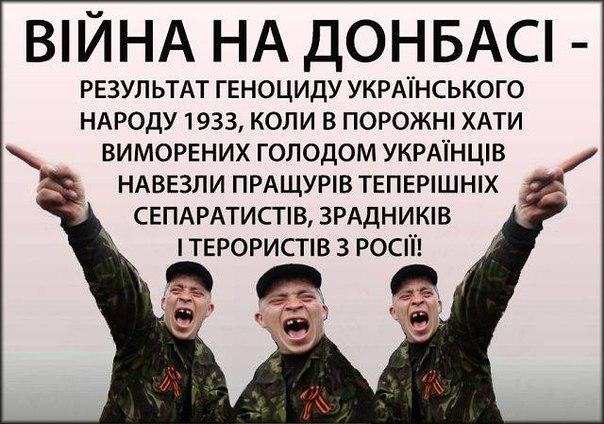 Террористы пытаются атаковать позиции украинских войск на ключевых трассах в приморском направлении, используя дальнобойное снайперское вооружение, - ИС - Цензор.НЕТ 7507