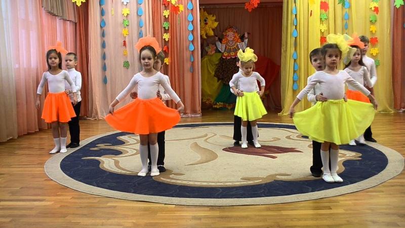 ГБОУ Школа №1241 Музыкальная композиция Осень раскрасавица