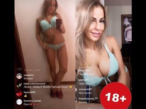 Елена Беркова горячая трансляция 18