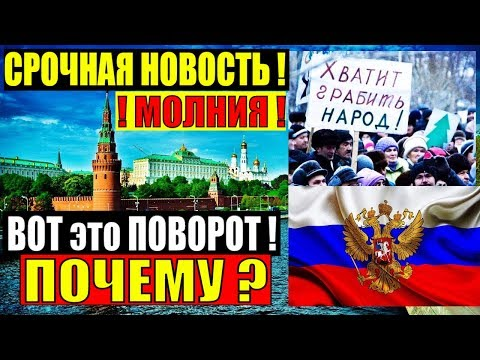 ПОЧЕМУ Налоговая система РОССИИ АНТИНАРОДНАЯ !