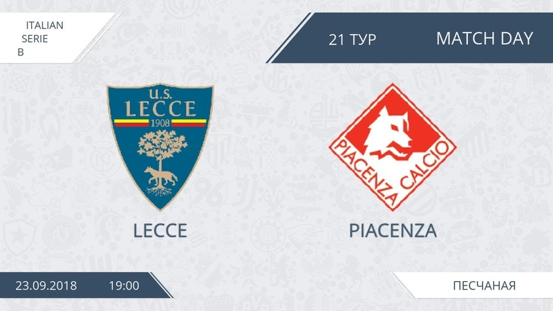 AFL18. Italy. Serie B. Day 21. Lecce - Piacenza