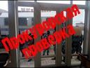 Прокурорская проверка по Большемокренски