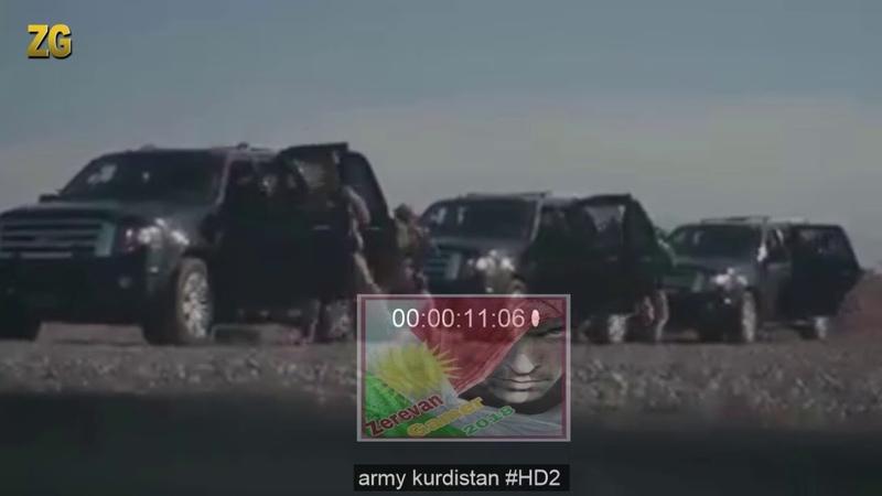 خۆری کوردستان anti terrorism HD2 Kurdistan Forces