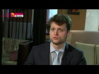 Интервью_1 канал_Вести_тема Знакомство по www