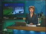 Москва, 18 августа, 2014 . Норд-Ост, После штурма 2002 г