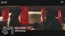 STATION X 0 John Legend X 웬디 WENDY Written In The Stars MV