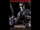 Терминатор 2: Судный день (1991) HDRip | Режиссерская версия