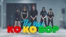 EXO엑소 Ko Ko Bop 코코밥 댄스커버 DANCE COVER MIRRORED @MTY CREW
