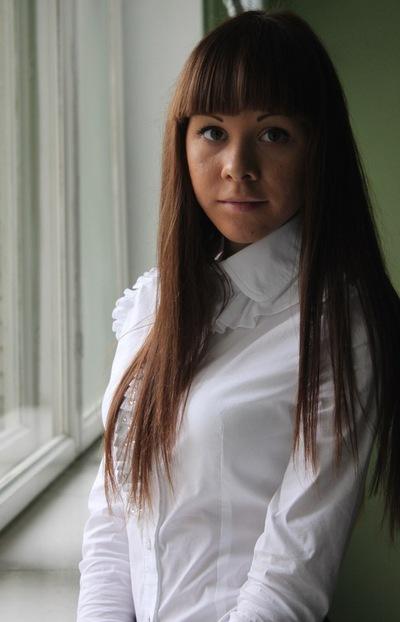 Каролина Ромашкина, 4 мая 1996, Кривой Рог, id206073550