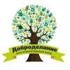 """Благотворительный фонд """"Доброделание"""""""