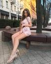 Александра Данилова фото #4