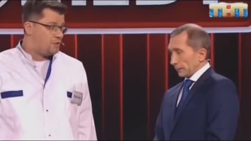 Путин в Аптеке ЗАПРЕЩЕННЫЙ ВЫПУСК камеди клаб comedy club 2018