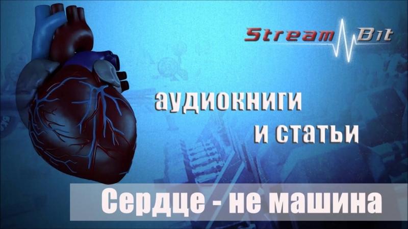 Виктор Селуянов как тренировать выносливость