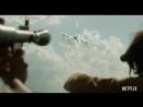Ангел / The Angel Трейлер 2018 1080p