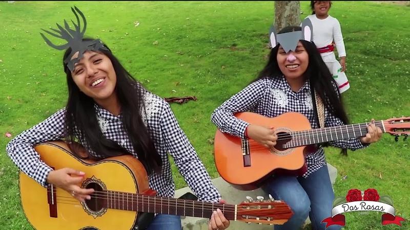 El Piojo Y La Pulga- Dueto Dos Rosas