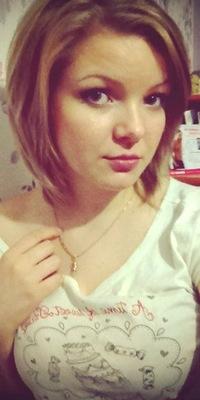 Katerina Tarasova