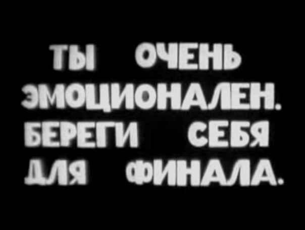 Татьяна Скапцова-Петровская   Минск
