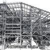Проектирование металлоконструкций (КМ, КМД)