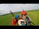С первого полёта на параплане) Ржунимагу