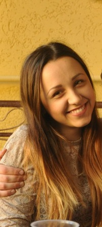 Александра Григус