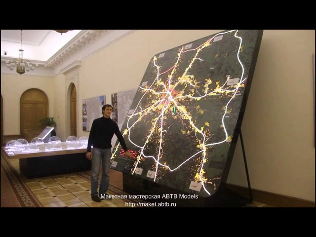 Макетная мастерская ABTB Models Макет развития железных дорог Москвы и области
