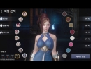 Icarus M - Character Creation CBT F2P KR
