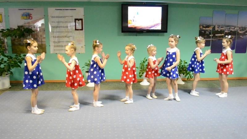 Танец Топотушки