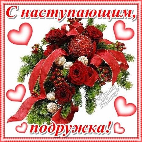 Поздравления себе с наступающим днем рождения