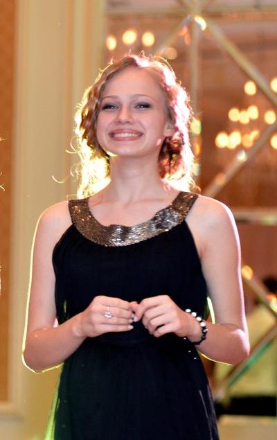 Anita Lashchuk, 30 октября , Киев, id48669895