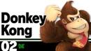 02 Донки Конг Super Smash Bros Ultimate