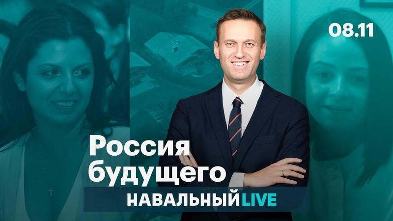 Навальный О ф.Крымский мост, связи Генпрок и банды, вербовках ЕдРо из спортсменов в чиновники (