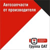оат официальный сайт руководство img-1