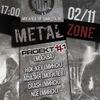 METAL ZONE  2014 - 2 ноября в Рок-Портале