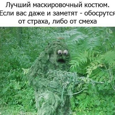 Даниил Кириллов, 4 сентября , Воркута, id169281078