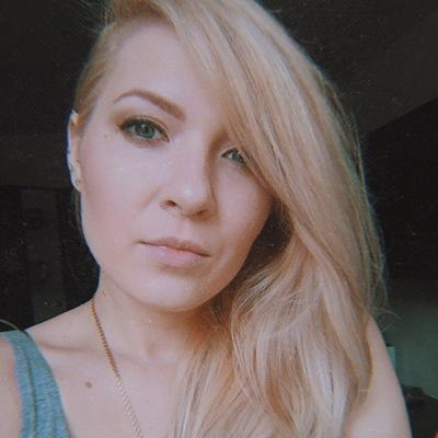Кристина Клинаева