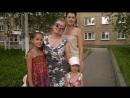 летом у бабушки