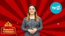 Яшьлек тавышы 04.05.2019 Лиана Марданова
