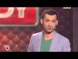 Stand Up ТНТ Руслан Белый Comedy Club