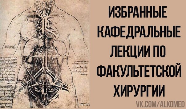 Скачать историю болезни по терапии острый панкреатит - vm-nk.ru