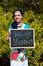 Юлия Гординская фото #8