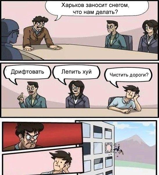 СЭС рекомендует продлить профилактический карантин в школах Киева до 24 января: детсады пока закрываться не будут - Цензор.НЕТ 8552
