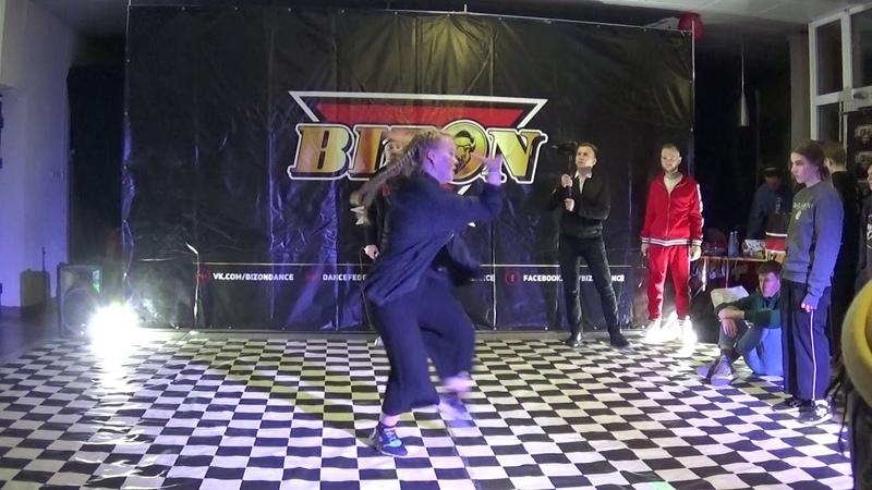 BizonBattle2018 - Dalia vs.. Hip-Hop Beg 14 Battle