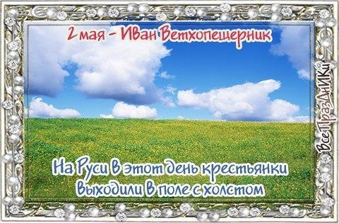 https://pp.vk.me/c7003/v7003335/1c438/sJ3l4D2uUNM.jpg