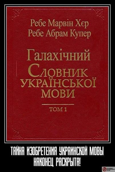 Сводки с Украши - Страница 2 Jjz1ui3p9ng
