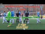 «Мобіфренд» – «Динамо-ГУНП» – 2:11 (2:7) BUSINESS LEAGUE ( Khmelnytsky) , 2 тур. Highlight