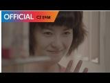 [응답하라 1994 OST] 로이킴 (Roy Kim) - 서울 이 곳은 (Seoul, here) (Acoustic ver.) MV