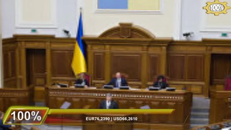 «Кто сказал, что мы вас защитим»_ в ЕС поставили Киев на место