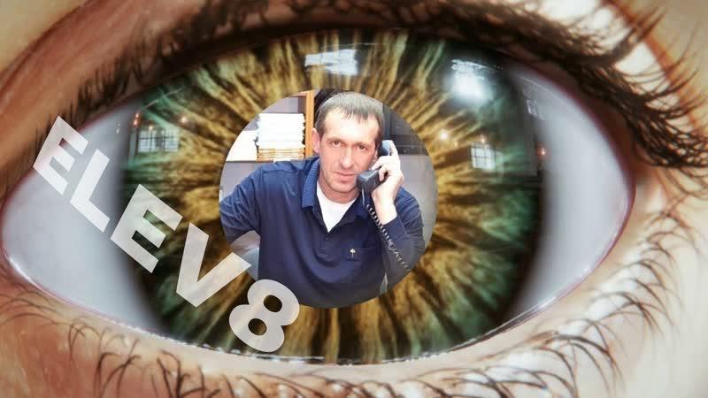Фишки для закапывания ELEV8 в глаза! Секреты от Александр Кацюк